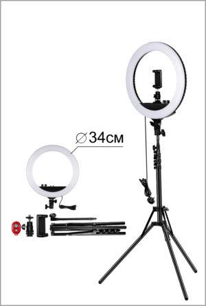 Кольцевая LED лампа со штативом 34см